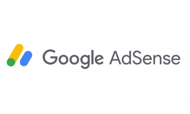 Google Adsense Pin Kodu