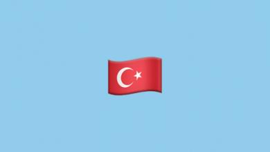 Türkiye Bayrağı Emoji ☪