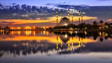 Adana'da Hafta Sonu Gezilecek Yerler