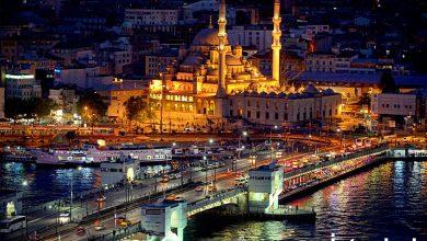 İstanbul'da Hafta Sonu Gezilecek Yerler