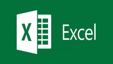 Excel Nedir? Ne İşe Yarar? Excel Nasıl İndirlir?