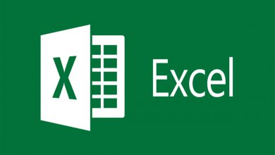 Excel'e Giriş – Temel Excel Bilgileri ve Excel Menüleri