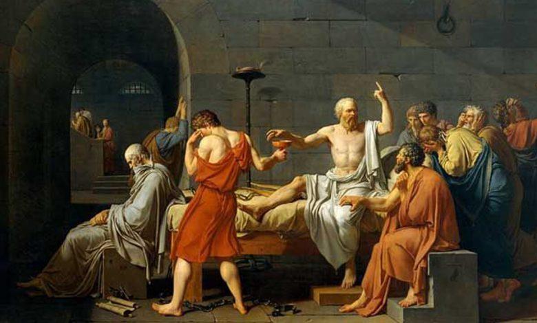 Aristokrasi Nedir?