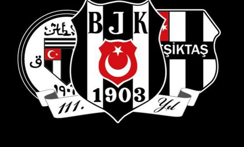 Beşiktaş spor kulübü