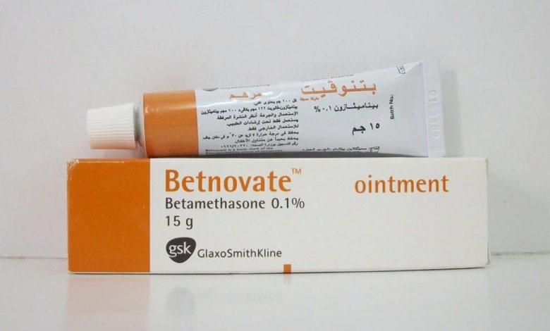 can i take erythromycin during pregnancy