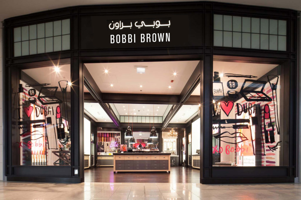 bobbi brown makyaj ürünleri